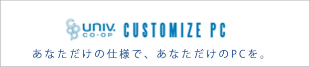 customize pc